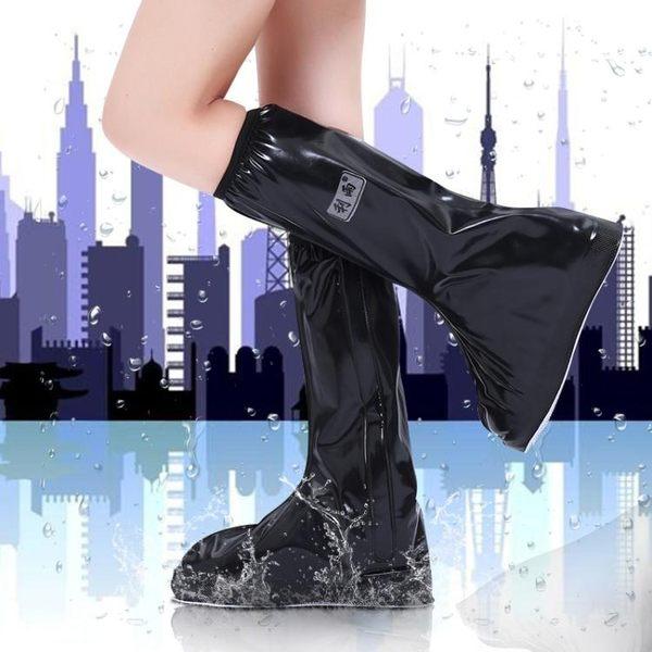 雨鞋 鞋套男女通用防水鞋套下雨天中高筒防水鞋套防滑耐磨加厚鞋底 中秋烤盤88折爆殺