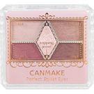 CANMAKE 完美色計眼影盤958-1...
