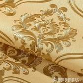 3D立體歐式大馬士革壁紙防水金色溫馨臥室客廳工程電視背景墻墻紙 交換禮物 YXS