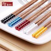 家庭家用紅木套裝5木筷子10快子個性套?