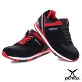 PAMAX帕瑪斯極品: 獨家首創【專利止滑鞋底】兼具運動、休閒、慢跑鞋功能-PP369-ABR-男女