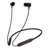 【免運費】Samsung C&T ITFIT IPX5 無線藍牙頸掛式耳機ITFITAUDE216BK