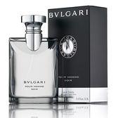 Bvlgari Pour Homme Soir 寶格麗大吉嶺夜香男性淡香水 100ml【5295 我愛購物】