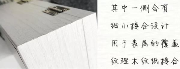 永生花配件材料,6寸白色木紋實木相框