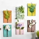 立體仿真花藝植物牆上裝飾品創意家居客廳餐...