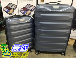[COSCO代購] C1084585 SAMSONITE LUGGAGE SET FLYLITE ELITE系列 27吋+20吋硬箱行李箱組