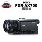 SONY FDR-AX700 AX700...
