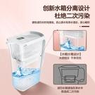 凈水壺自來水過濾器家用凈水器廚房非直飲濾水壺便攜凈水杯 果果輕時尚
