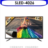 《結帳打9折》SANSUI山水【SLED-4026】40型FHD智慧連網後低音砲液晶顯示器電視