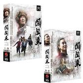 大陸劇 - 闖關東DVD (全52集/10片/二盒裝) 李幼斌/宋佳/薩日娜