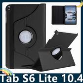三星 Tab S6 Lite 10.4 P610/615 旋轉360度保護套 皮紋側翻皮套 多層支架 鬆緊帶 平板套 保護殼