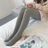 韓版絲襪連褲襪女防勾絲加厚打底黑色顯瘦腿襪內搭加絨秋冬季新款  enjoy精品