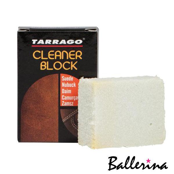 Ballerina-(西班牙製)去汙麂皮橡皮擦(1盒入)-TARRAGO