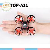 遙控飛機玩具迷你飛行器耐摔兒童遙控飛機玩具充電無人直升機航模型jy【父親節好康八八折】