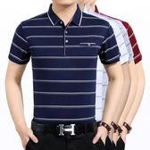 推薦新款夏季男士短袖t恤純棉中年男裝條紋半袖翻領爸爸裝  D10【店慶85折促銷】