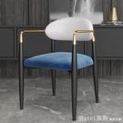 化妝椅 北歐輕奢餐椅簡約帶扶手家用餐廳靠背椅洽談書桌網紅設計師化妝椅 618購物節 YTL