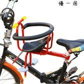 腳踏車山地車前置安全座椅