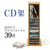 CD架DVD收納架