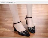 春夏新款尖頭中跟舒適包頭涼鞋PLL4662【3C環球數位館】