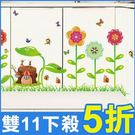 創意壁貼--秘密花園 AY7268-935【AF01013-935】i-Style居家生活