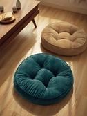 日式蒲團坐墊榻榻米飄窗地上地毯客廳臥室加厚圓形墊子打坐墊加厚 免運快速出貨
