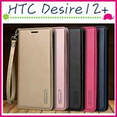 HTC Desire12+ 6吋 韓曼素色皮套 磁吸手機套 可插卡保護殼 側翻手機殼 掛繩保護套 支架 錢包款