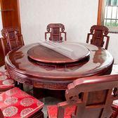 軟塑料玻璃PVC圓形餐桌桌布防水防燙防油免洗透明桌墊網紅水晶板 森活雜貨