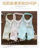 嬰兒肚兜0-12個月初生寶寶新生兒童薄款四季通用純棉3護肚圍6艾美時尚衣櫥