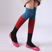 長筒襪 彩色螺紋 加厚 過膝襪 長筒襪【FS033】 icoca  12/08