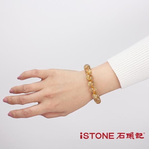 天然鈦晶手鍊-財富在手(唯一精品) 石頭記