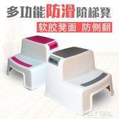 兒童腳踏凳 兒童塑料凳子洗手墊腳凳寶寶小板凳浴室防滑增高梯凳階梯凳腳踏凳 polygirl
