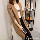 中長款針織外套女秋冬新款女裝口袋寬鬆長袖女士百搭毛衣開衫