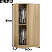 衣櫃實木簡易推拉門板式組裝兒童衣櫥經濟型現代簡約出租房用櫃子 PA12644『男人範』