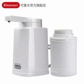 日本進口三菱可菱水凈水器直飲家用廚房濾水器濾芯Q303台上型DF
