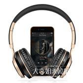 耳機Picun/品存 BT-08手機耳機頭戴式女 無線藍牙音樂電腦通用男學生-大小姐韓風館