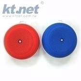【鼎立資訊】KTNET SB2 戶外藍芽插卡喇叭 附登山掛環 紅色
