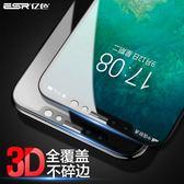 iPhoneX鋼化膜蘋果X全屏覆蓋藍光防指紋水凝3D貼膜10