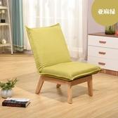 懶人電腦沙發閱讀椅宿舍單人臥室小沙發陽台可愛躺椅女孩房間RM
