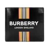 【南紡購物中心】BURBERRY 經典條紋LOGO印花牛皮短夾(黑)