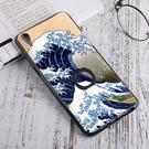 |文創現貨| OPPO R9 Plus 指環 手機殼 指環扣 指環支架 犀牛盾支架 浮世繪 海浪