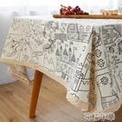 桌布歐式卡通棉麻檯布田園清新餐桌茶幾圓形長方形風桌布布藝 花樣年華