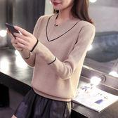 新款女裝春裝V領毛衣寬鬆短款長袖百搭亮絲打底衫金絲針織衫 9號潮人館 IGO