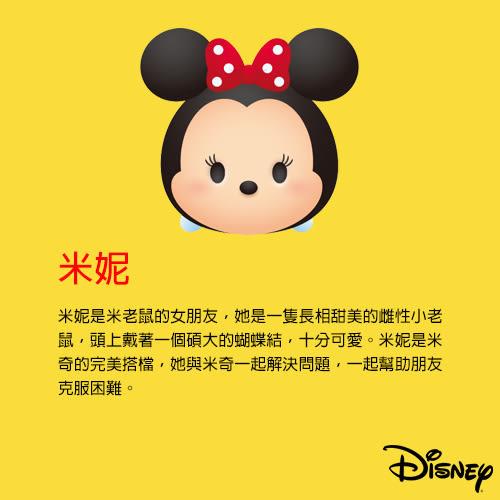 Disney迪士尼金飾 TSUM美妮 黃金墜子 送項鍊