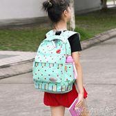 小學生書包女生4-6年級1-3減負輕便小清新女童帆布女孩兒童後背包 晴天時尚館