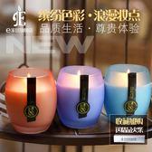 家居浪漫臥室蠟燭無煙蠟燭香氛 圓柱歐式家居助眠磨砂玻璃杯香薰