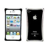 [富廉網] Awesome Arya iPhone 4/4S鋁質保護框