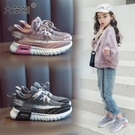 女童運動鞋2020春款新款寶寶椰子春秋季鞋子兒童網面透氣男童鞋潮