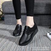 全黑色工作鞋女平底圓頭防滑繫帶學生內增高英倫中跟韓復古小皮鞋 概念3C旗艦店
