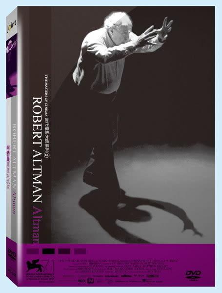 阿特曼 顛覆大玩家 DVD (購潮8)