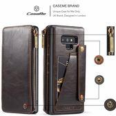 三星 Note9 EDC錢包殼 手機殼 手機皮套 插卡 保護套 零錢包 皮套